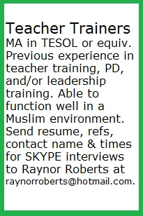 Job Announcement - Teacher Trainers - Raynor Roberts, Managing Project Partner